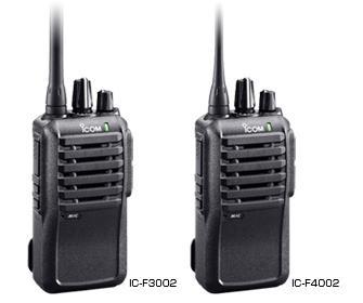 Máy bộ đàm ICOM IC-F3002