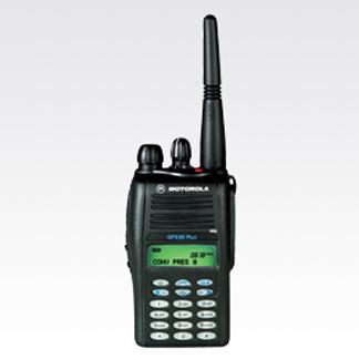 Máy bộ đàm Motorola GP338 PLUS