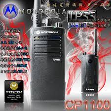 Bộ đàm cầm tay Motorola CP1100