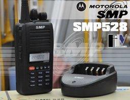 Máy bộ đàm Motorola SMP 528