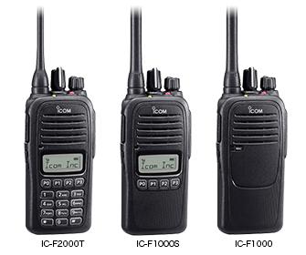 Máy bộ đàm ICOM IC F1000